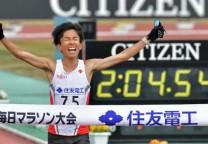 maraton record marathon running 42K