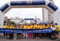 5k tour nativa azul 1