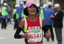 running maraton record mariko master 1