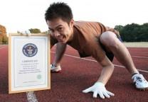 ito kenichi record guinness 1