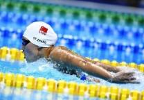 natacion swim record mujeres 1