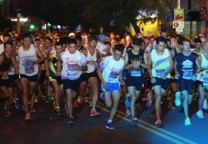 maraton nocturno pergamino 2