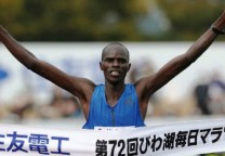maraton japon