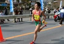 kawauchi 1
