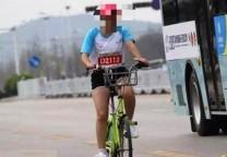 trampa maraton china