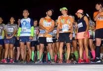 ultramaraton formosa 3